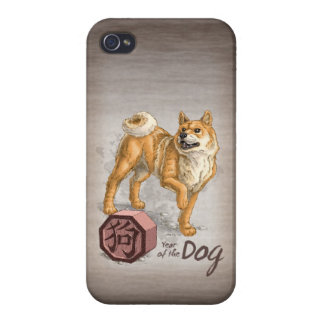 Year of the Dog Chinese Zodiac Art Cover For iPhone 4