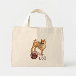 Year of the Dog Chinese Zodiac Art Mini Tote Bag