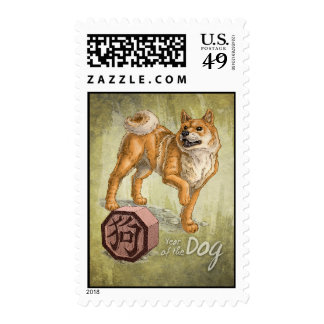 Year of the Dog Chinese Zodiac Art Postage