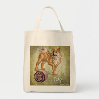 Year of the Dog Chinese Zodiac Art Tote Bag