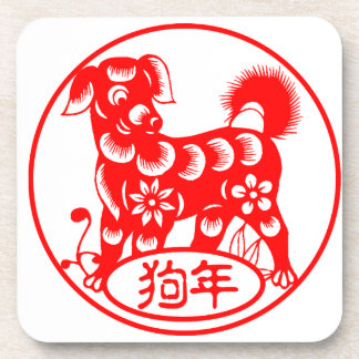 Year Of The Dog Coasters