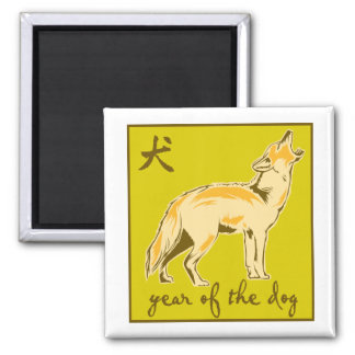 Year Of The Dog Fridge Magnet