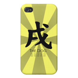 Year of the Dog iPhone 4/4S Cover