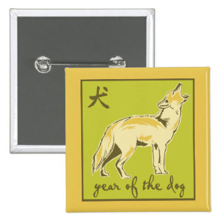 Year of the Dog Pinback Button