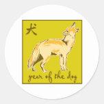 Year Of The Dog Round Sticker