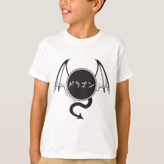 Year of the Dragon - 1988 T-Shirt