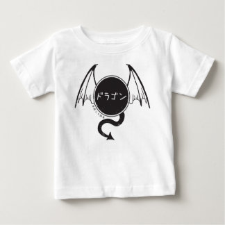 Year of the Dragon - 2012 Baby T-Shirt
