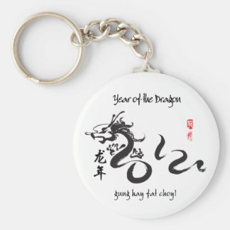 Year of the Dragon 2012 Black Calligraphy Keychain