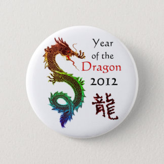Year of the Dragon 2012 Button