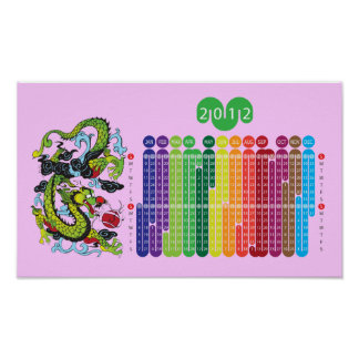 Year of the Dragon 2012 Calendar for kids (pink) Poster