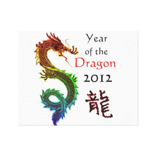 Year of the Dragon 2012 Canvas Print