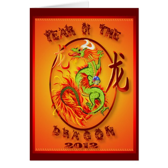 Year Of The Dragon-2012 Card
