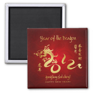 Year of the Dragon 2012 - Chinese New Year 2 Inch Square Magnet