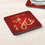 Year of the Dragon 2012 - Chinese new Year Beverage Coaster