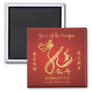 Year of the Dragon 2012 - Chinese New Year Magnets