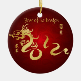 Year of the Dragon 2012 - Chinese New Year Christmas Tree Ornaments