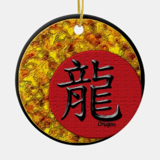 Year of the Dragon: 2012 Double-Sided Ceramic Round Christmas Ornament