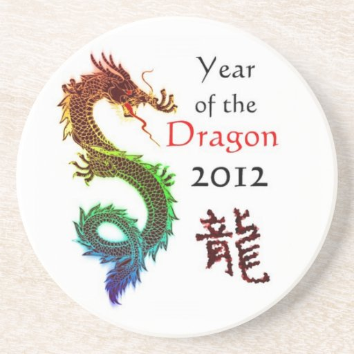 Year of the Dragon 2012 Drink Coaster