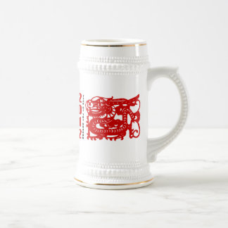Year of The Dragon 2012 Gift Beer Stein