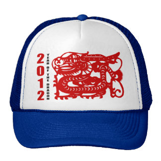 Year of The Dragon 2012 Gift Trucker Hat