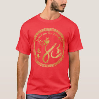 Year of the Dragon 2012 - Gold Calligraphy Art T-Shirt