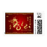 Year of the Dragon 2012 Gold Calligraphy Postage Stamp
