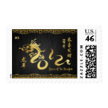 Year of the Dragon 2012 Gold Calligraphy Postage Stamps