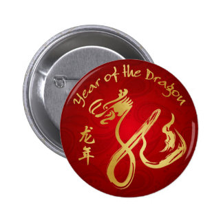 Year of the Dragon 2012 - Happy Chinese New Year 2 Inch Round Button
