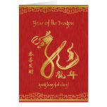 Year of the Dragon 2012 - Happy Chinese New Year Greeting Cards