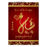 Year of the Dragon 2012 - Happy Chinese New Year Cards