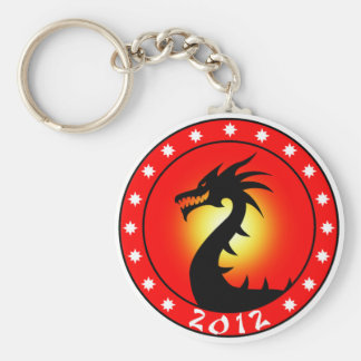 Year of the Dragon 2012 Keychain