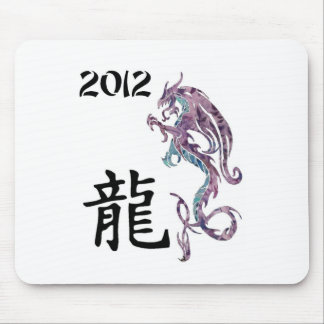 Year of the Dragon 2012 Mouse Pad
