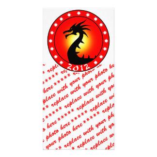 Year of the Dragon 2012 Custom Photo Card