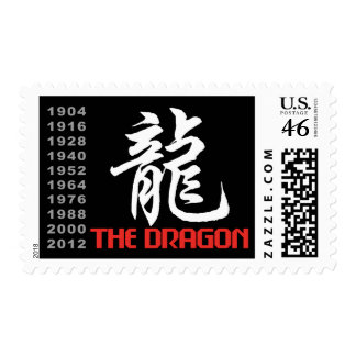 Year of The Dragon 2012 Stamp