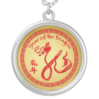 Year of the Dragon 2012 - Red and Gold Round Pendant Necklace