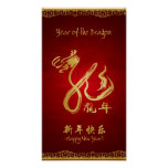 Year of the Dragon 2012 Scroll Print