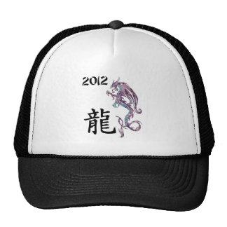 Year of the Dragon 2012 Trucker Hat