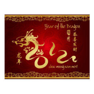 Year of the Dragon 2012 Vietnamese Tet Postcard