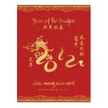 Year of the Dragon 2012 - Vietnamese Tet Postcard