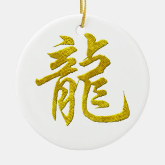 Year Of The Dragon 2 Ceramic Ornament