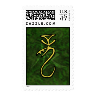 Year of the Dragon 2 Postage