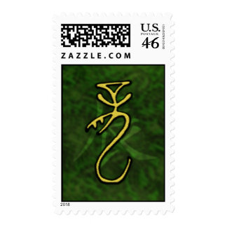 Year of the Dragon 2 Postage Stamp