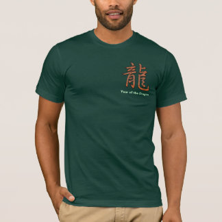 """Year of the """"DRAGON"""" Asian Calligraphy Tee"""