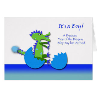 Year of the Dragon, Baby Birth Announcement