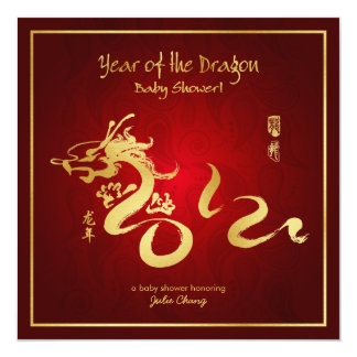 Year of the Dragon Baby Shower Personalized Invitation
