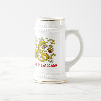 Year Of The Dragon Beer Stein
