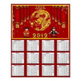year of the dragon calendar poster From 14.95