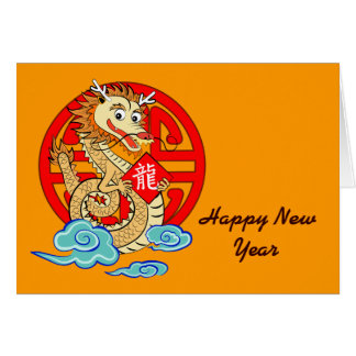 Year of the Dragon Card