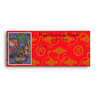 Year of the Dragon ~ Celestial Creatures Red Envel Envelope