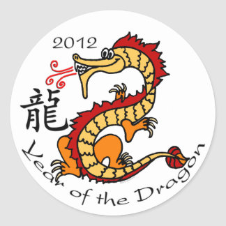 Year of the Dragon Chinese 2012 Round Sticker